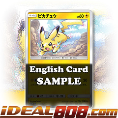 Pikachu - 40/147 - Common - Reverse Holo