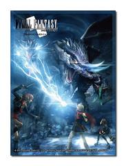 Final Fantasy [Type-0] Large Sleeve (60ct) [#4988601328999]