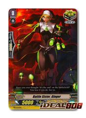 Battle Sister, Ginger - PR/0343EN - PR (FOIL)