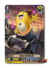 Jimmy the Ghostie - PR/0360EN - PR (FOIL)