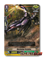 Machining Scorpion - PR/0363EN - PR (FOIL)