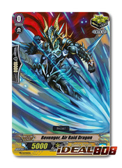 Revenger, Air Raid Dragon - PR/0345EN - PR (FOIL)
