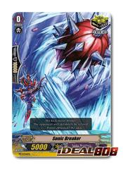 Sonic Breaker - PR/0356EN - PR (FOIL)