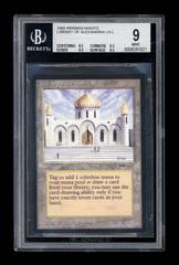 Arabian Nights Library of Alexandria BGS 9 [ID#0008261021]