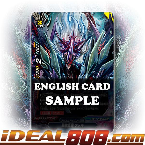 Dark Black Crystal Dragon, Athora [X-BT02A-CP03/0009EN RRR (FOIL)] English