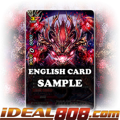 Evil Deity Karma Demonic Dragon, Aga Manafh [X-BT02A-CP03/0002EN RRR (FOIL)] English