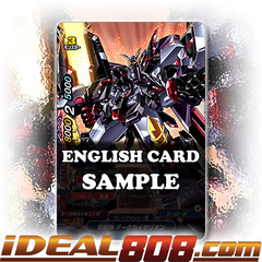 Evil Sword Deity, Dark Kaizerion [X-BT02A-CP03/0008EN RRR (FOIL)] English