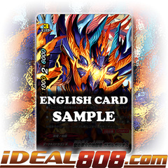 Hellfire Executioners Dragon, Gagalgarios [X-BT02A-CP03/0001EN RRR (FOIL)] English