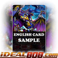 Ruler of Battle Zone, Abygale [X-BT02A-CP03/0004EN RRR (FOIL)] English