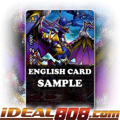 Ruler of Battle Zone, Abygale [X-BT02A-CP03/0004EN RRR (FOIL)] English