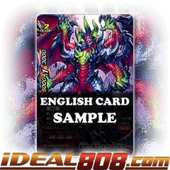 Tenacious Omni Lord, Negulbalz [X-BT02A-CP03/0003EN RRR (FOIL)] English