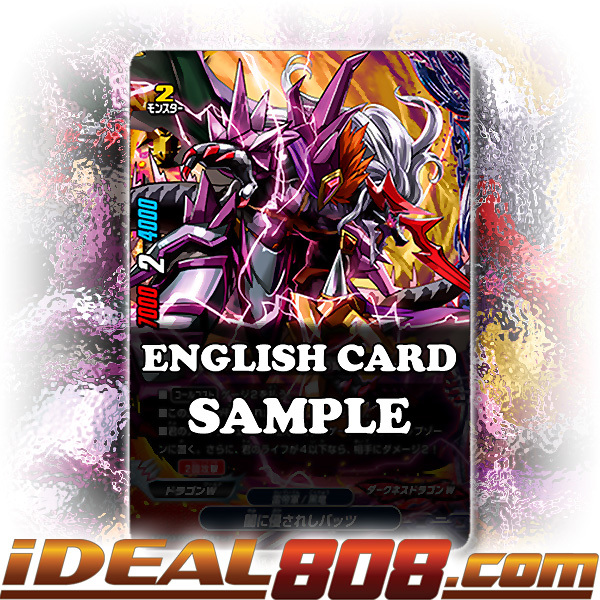 Batzz Afflicted by Darkness [X-BT02A-CP03/0010EN RRR (FOIL)] English