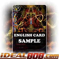 Finale Gate Guider, Coda Giudecca [X-BT02A-CP03/0014EN RR (FOIL)] English