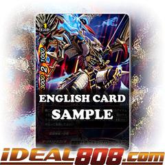 Purgatory Knights, Grudge Arrow Dragon [X-BT02A-CP03/0016EN RR (FOIL)] English