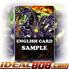Drum X-BT02A-SS01//0003EN RRR Eng Buddyfight x 1 Fifth Omni Dragon Lord FOIL