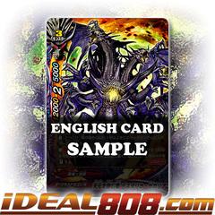 Provenance-gnawing Dragon, Death Tallica Zegalia [X-BT02A-CP03/0012EN RR (FOIL)] English