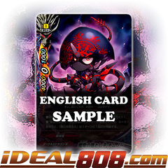 Misbegotten Child of a Demonic Dragon, Tchimno [X-BT02A-CP03/0017EN RR (FOIL)] English