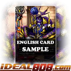A Short Repose, Abygale [X-BT02A-CP03/0028EN R (FOIL)] English