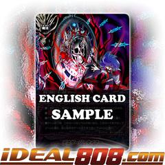 Death Gauge Timer [X-BT02A-CP03/0020EN RR (FOIL)] English