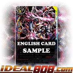 Darkness Dragoner, Jackknife [X-BT02A-CP03/0021EN RR (FOIL)] English