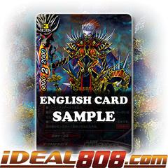 Demonic Deity General, Gathura [X-BT02A-CP03/0024EN R (FOIL)] English