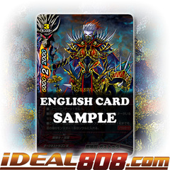 Demonic Deity General, Gathura [X-BT02A-CP03/0024EN R (Glossy)] English