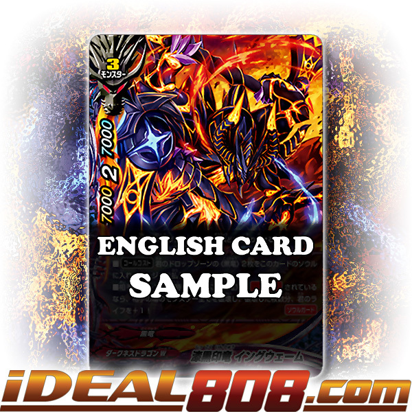 Jet Black Crest Dragon, Yngwem [X-BT02A-CP03/0023EN R (FOIL)] English