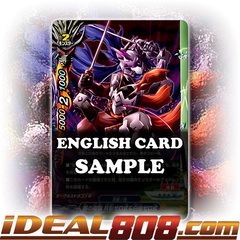 Evil Fake Tsukikage Type-0 & Byakuya Type-0 [X-BT02A-CP03/0022EN RR (FOIL)] English