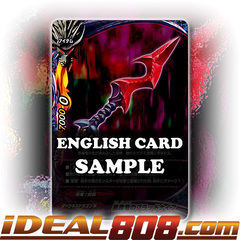 Black Poison Dragon, Bloodknife [X-BT02A-CP03/0039EN R (Glossy)] English