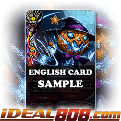 Bone Labor, Quenatar [X-BT02A-CP03/0031EN R (FOIL)] English