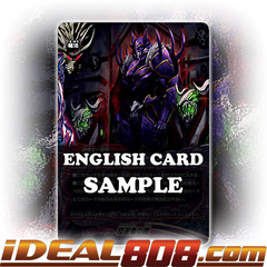 Rebels' Armor [X-BT02A-CP03/0033EN R (FOIL)] English