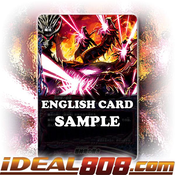 X-BT02A-CP03//0023EN R Eng Buddyfight x 4 Jet Black Crest Dragon Yngwem FOIL