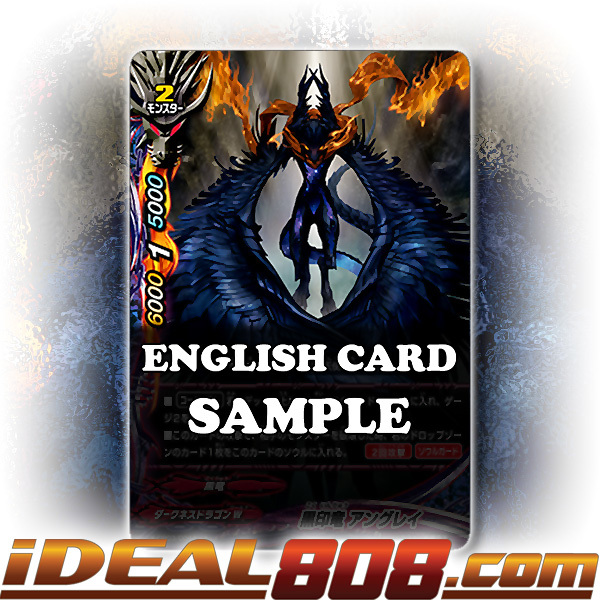 Black Crest Dragon, Arngrei [X-BT02A-CP03/0044EN C (FOIL)] English
