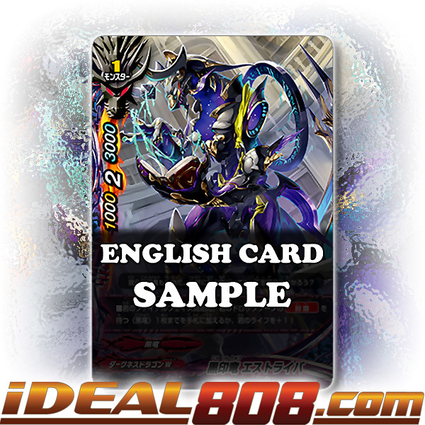 Black Crest Dragon, Estryber [X-BT02A-CP03/0048EN C (FOIL)] English