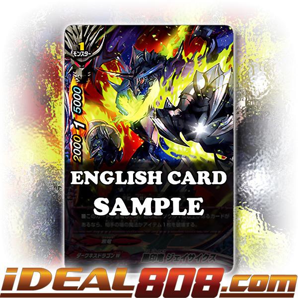 Black Crest Dragon, Jeisykes [X-BT02A-CP03/0047EN C (FOIL)] English