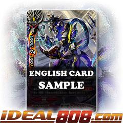 Black Crest Dragon, Estryber [X-BT02A-CP03/0048EN C (Regular)] English