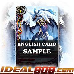 Black Crest Dragon, Seafrost [X-BT02A-CP03/0045EN C (Regular)] English