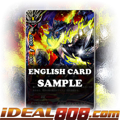 Black Crest Dragon, Jeisykes [X-BT02A-CP03/0047EN C (Regular)] English