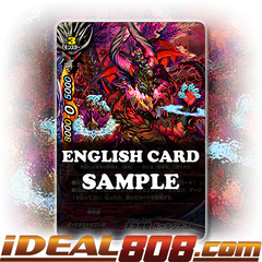 Impure Demonic Dragon, Durzinas [X-BT02A-CP03/0041EN C (FOIL)] English