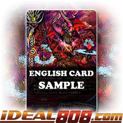 Impure Demonic Dragon, Durzinas [X-BT02A-CP03/0041EN C (Regular)] English
