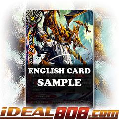 Purgatory Knights, Scrap-Drill Dragon [X-BT02A-CP03/0043EN C (Regular)] English