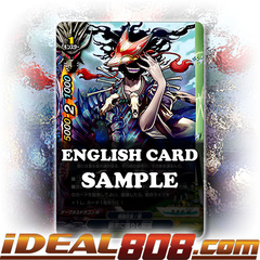 Yamigitsune Hidden in Garments [X-BT02A-CP03/0040EN R (FOIL)] English