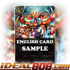 World-Breaking Demonic Dragon, Zalfar [X-BT02A-CP03/0042EN C (FOIL)] English