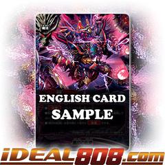 Black Crest Conversion [X-BT02A-CP03/0056EN C (FOIL)] English