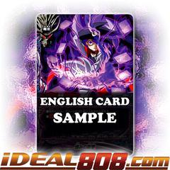 Vengeful Slash [X-BT02A-CP03/0053EN C (Regular)] English