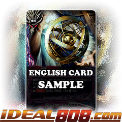 Zarathustra's Armillary Sphere [X-BT02A-CP03/0055EN C (FOIL)] English