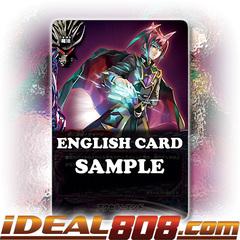 Accel End [X-BT02A-CP03/0062EN C (Regular)] English