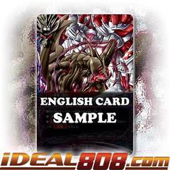 Dark Energy [X-BT02A-CP03/0063EN C (FOIL)] English