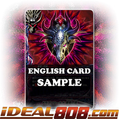 Black Dragon Shield [X-BT02A-CP03/0065EN C (Regular)] English