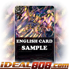 Cornerstone of Victory [X-BT02A-CP03/0060EN C (FOIL)] English